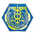 """ДП """"Київоблстандартметрологія"""""""